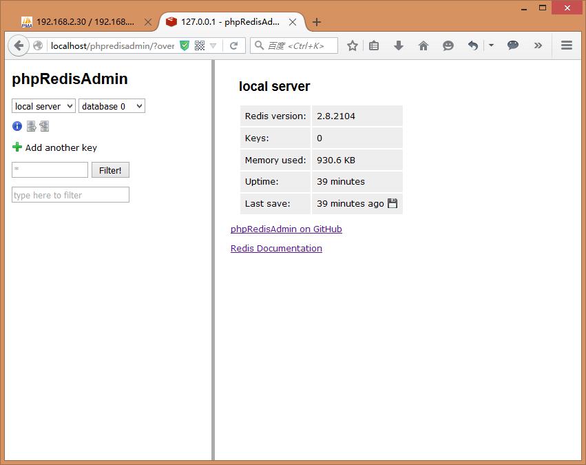 打开:http://localhost/phpredisadmin/, 发现已经安装成功
