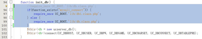 编辑UCenter_1.6.0_SC_UTF8/model/base.php