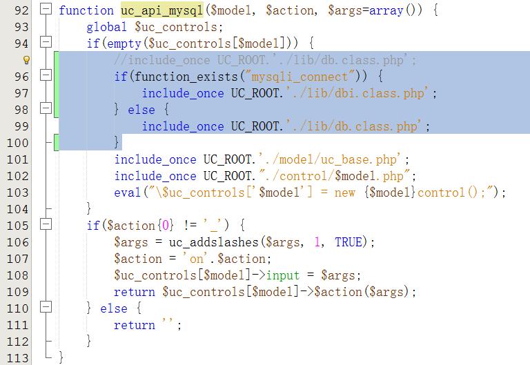 编辑uc_client/client.php