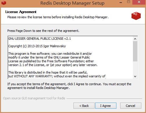 Redis Desktop Manager安装步骤2