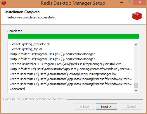 Redis Desktop Manager安装步骤5