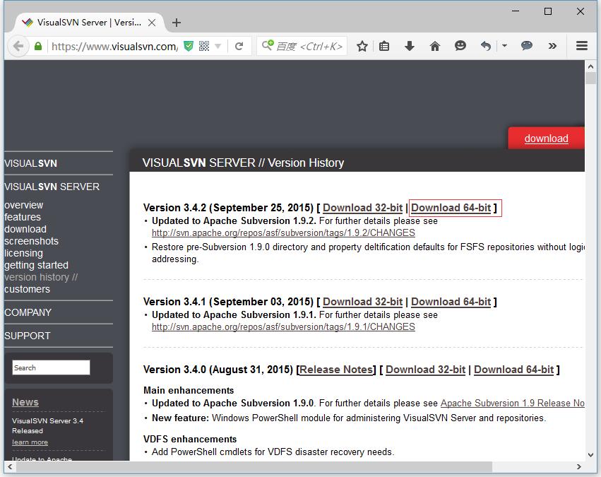 下载Version 3.4.2 64-bit,安装升级