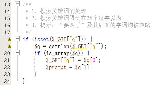 function qstrlen,如果长度小于38个汉字,则返回字符串长,否则返回数组;