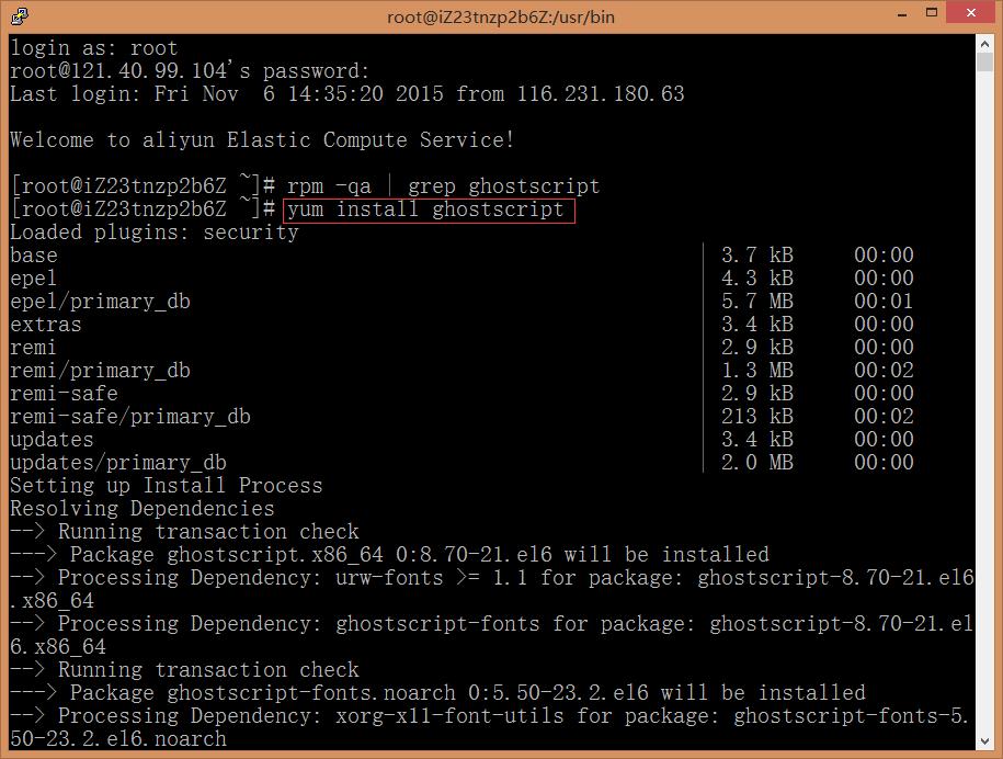 运行命令:rpm -qa | grep ghostscript,发现没有安装gs软件,运行命令:yum install ghostscript