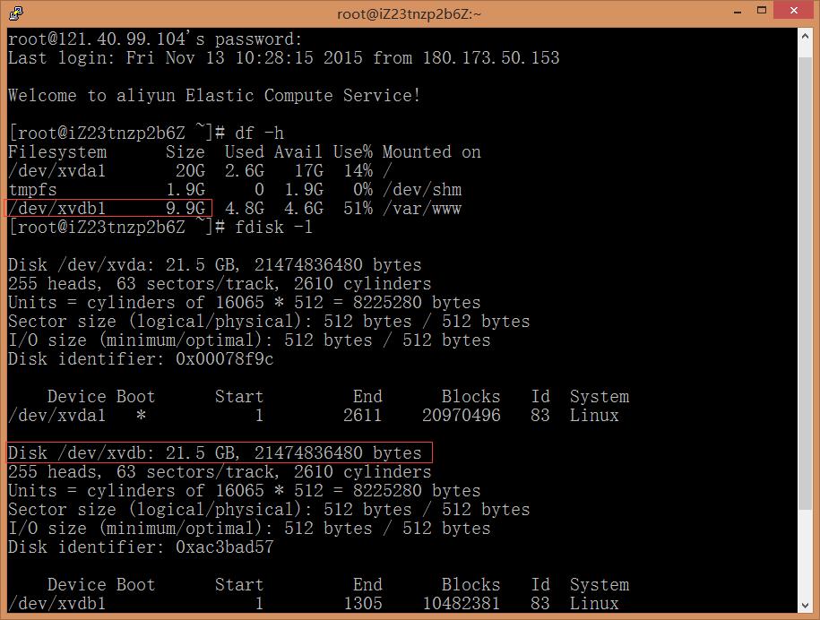 需要将/dev/xvdb1变化为20 GB才代表扩容成功