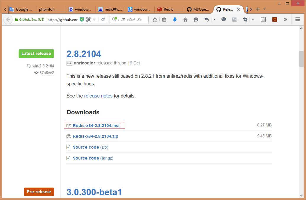 下载最新版本的二进制文件:Redis-x64-2.8.2104.msi
