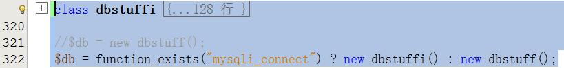 编辑UCenter_1.6.0_SC_UTF8/api/dbbak.php