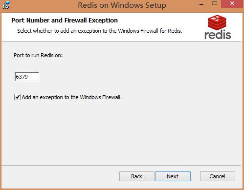 安装步骤4,添加例外至Windows防火墙