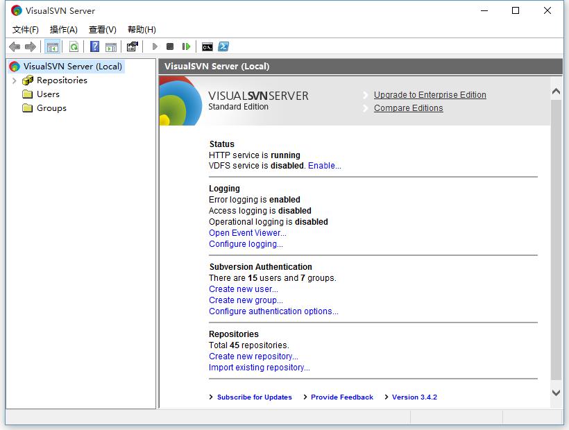 启动VisualSVN Server Manager成功,正常运行