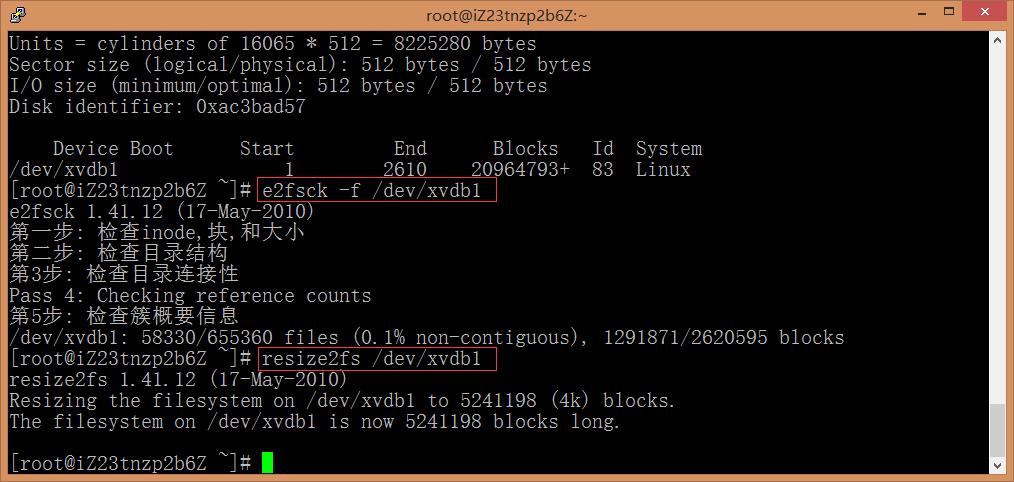 格式化磁盘,使用 resize2fs 指令扩大文件系统大小,原有数据不会丢失