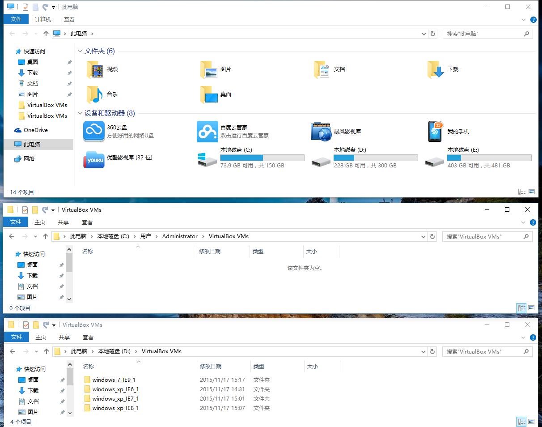 其他虚拟机同样流程处理,最后C盘空间73.9GB可用
