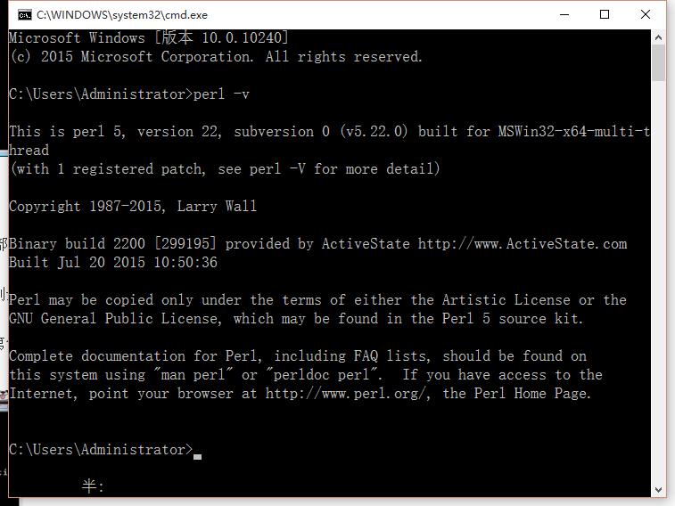 在cmd.exe中运行:perl -v,运行正常;