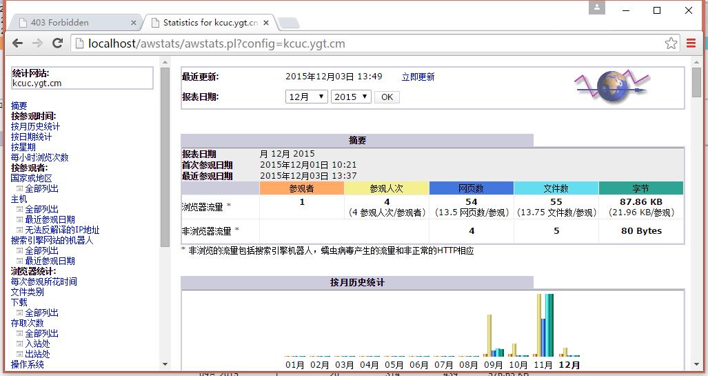 AWstats7 4在Windows 10 64位下的安装与配置,以支持Apache 2 4