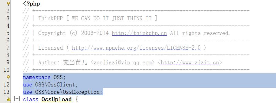 基于ThinkPHP文件上传操作使用Think\Upload类定制,实现通过表单上传文件至OSS