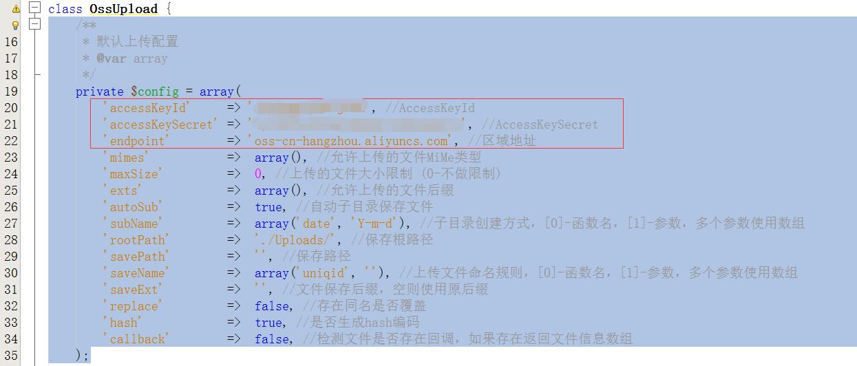 主要为取消文件上传驱动及文件目录相关的操作功能实现,由于改动过多,建议查看SVN日志,或者直接复制OssUpload.class.php