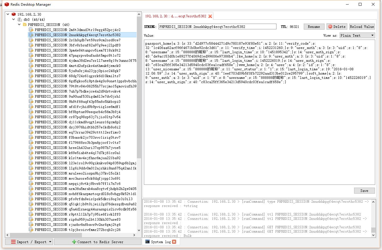 Redis中已经生成对应的PHPSESSID