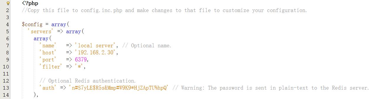 编辑phpRedisAdmin配置文件,且正常运行