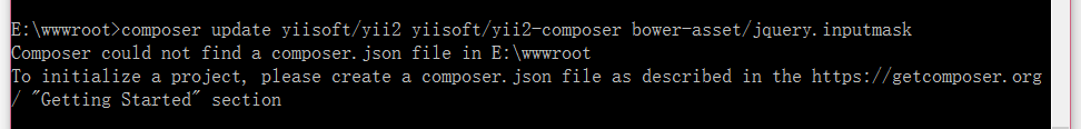 升级Yii2,运行命令,报错:Composer could not find a composer.json file
