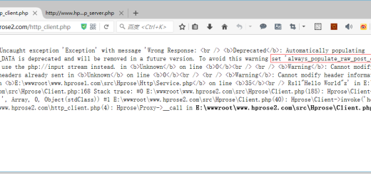 以http://www.hprose2.com/http_client.php为客户端,运行结果,报错:Automatically populating $HTTP_RAW_POST_DATA is deprecated and will be removed in a future version.