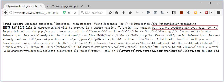 以http://www.hprose2.com/http_client.php为客户端,运行结果,报错:Automatically populating $HTTP_RAW_POST_DATA is deprecated and will be removed in a future version.