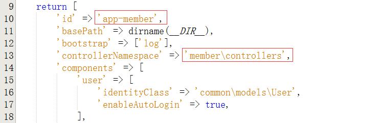 在member目录中搜索frontend,将其替换为member,建议index-test.php文件中的frontend不做替换