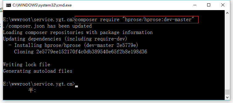 "安装Hprose for PHP,执行命令:composer require ""hprose/hprose:dev-master"""