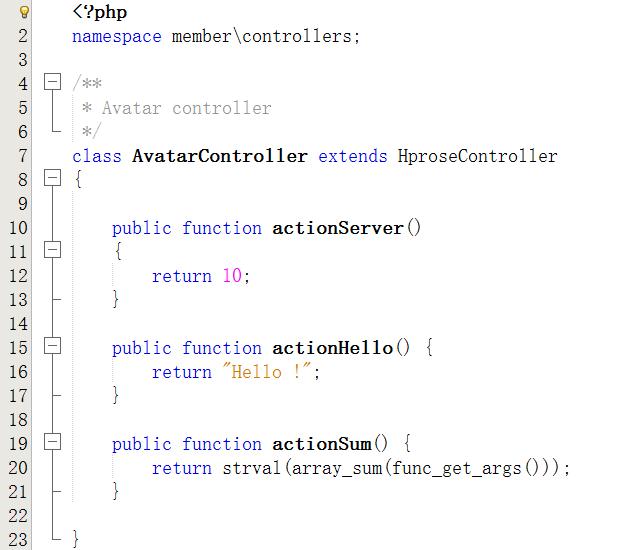 服务端实现,新建E:\wwwroot\service.ygt.cm\member\controllers\AvatarController.php