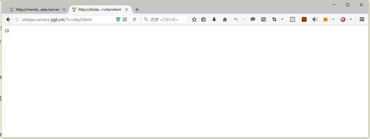 打开网址:http://zhidao.service.ygt.cm/?r=site/client