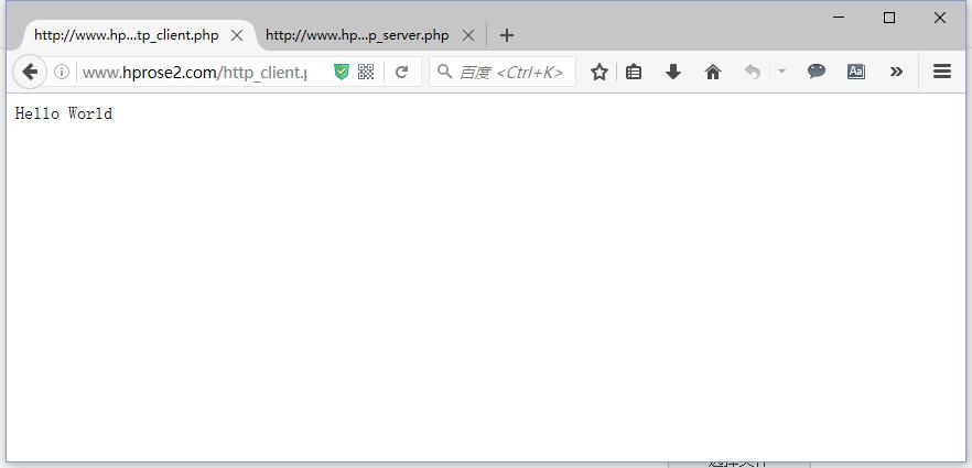 以http://www.hprose2.com/http_client.php为客户端,再次运行结果:Hello World