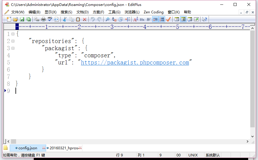 打开C:\Users\Administrator\AppData\Roaming\Composer\config.json,清空文件内容,重新执行命令