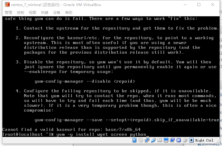 yum -y install wget screen python   #for CentOS/Redhat