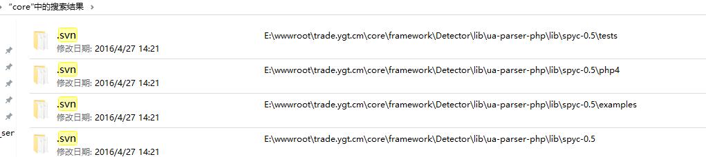 删除core/framework/Detector下的所有.svn目录,以防止SVN冲突