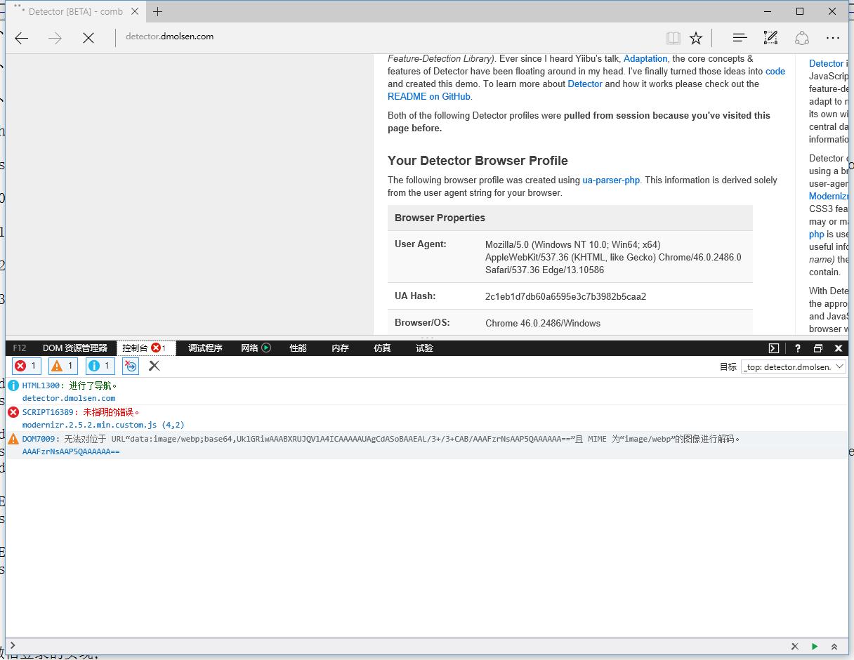 打开网址:http://detector.dmolsen.com/ ,发现也有此错误