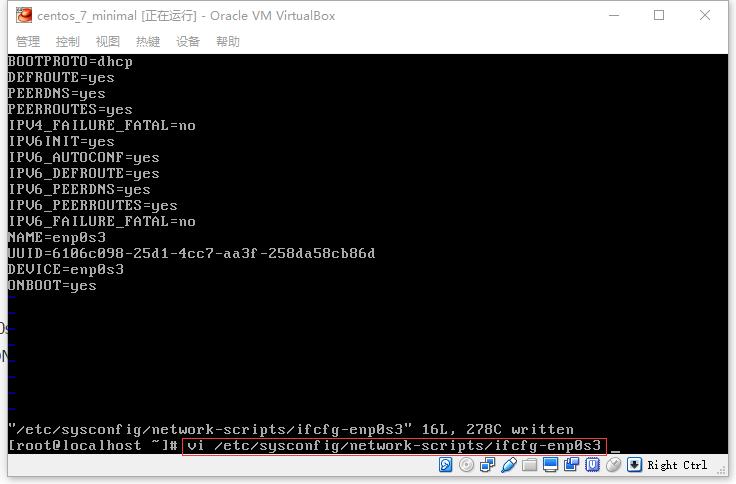 vi /etc/sysconfig/network-scripts/ifcfg-enp0s3