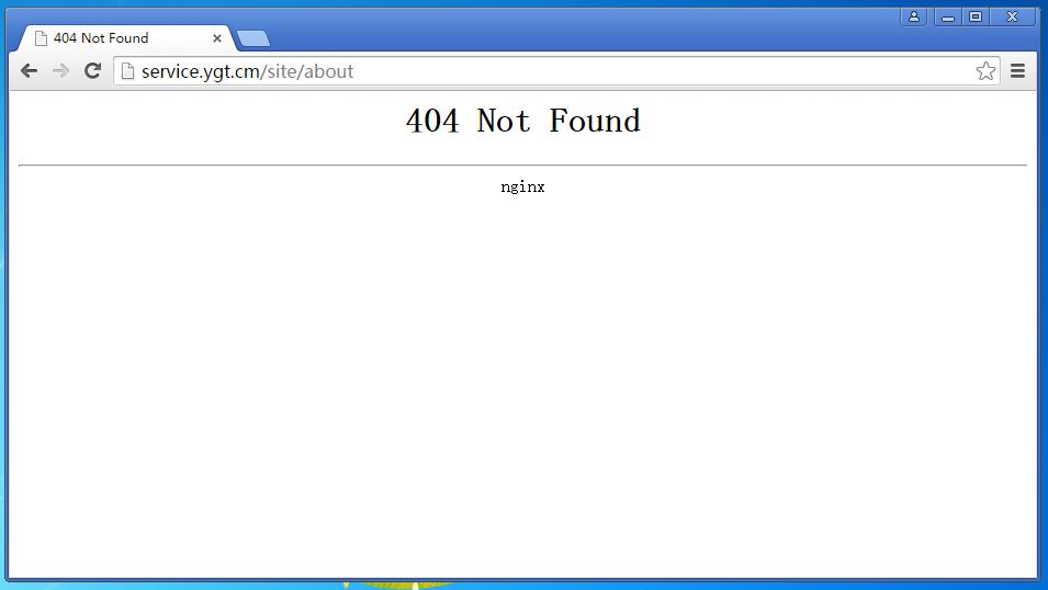 打开网址:http://service.ygt.cm/site/about ,返回 404 Not Found