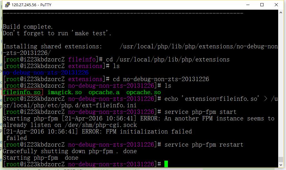 编译安装fileinfo