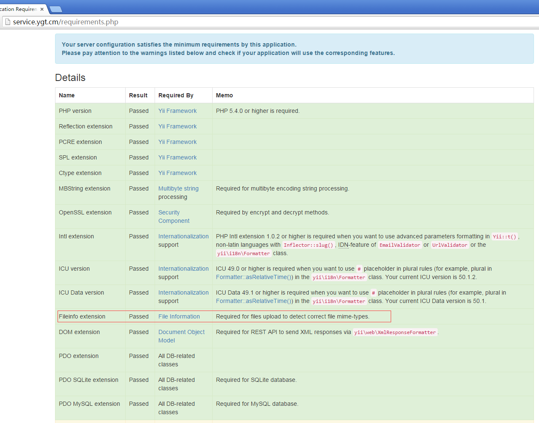 Fileinfo扩展已安装