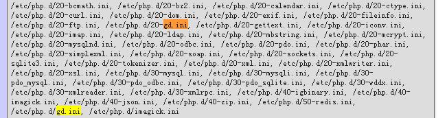 查看phpinfo信息,发现gd.ini与20-gd.ini
