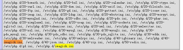 查看phpinfo信息,发现imagick.ini与40-imagick.ini