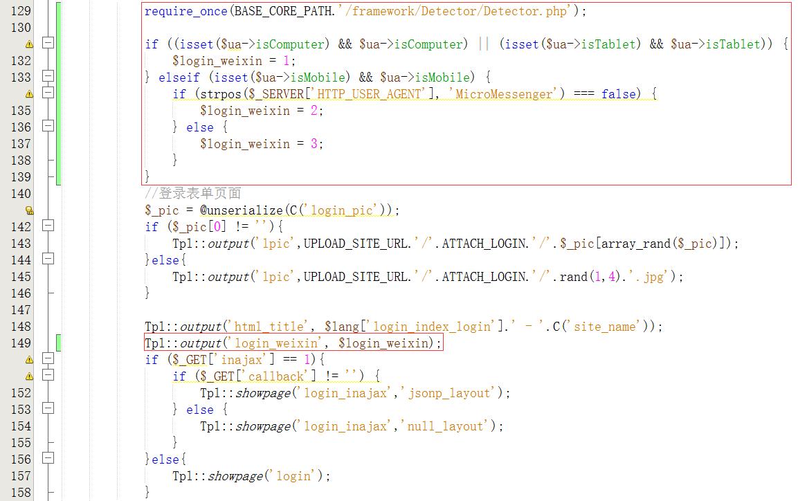 控制器文件中代码