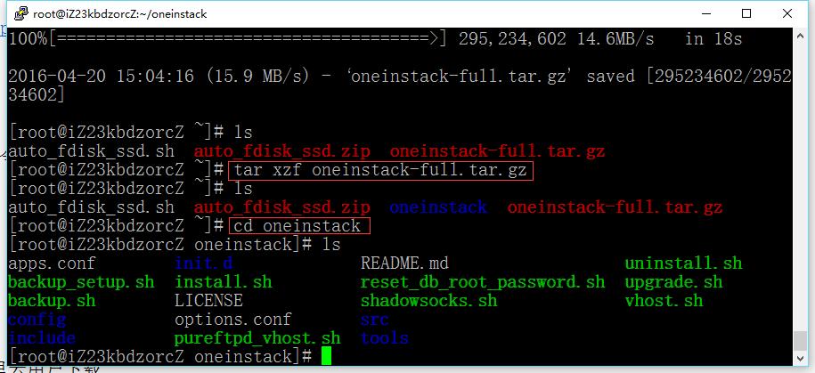 解压oneinstack-full.tar.gz