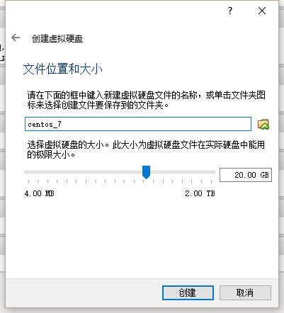 虚拟硬盘的大小设置为20GB