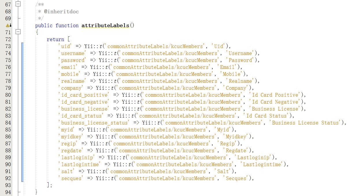 Generate Labels from DB Comments:基于DB注释生成标签不勾选(因为后期要进行人工翻译处理)