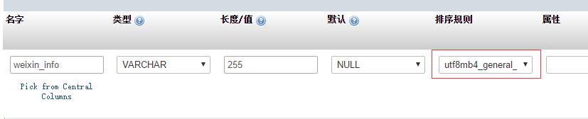 第一种解决方案,为让MySQL支持存信Emoji,修改排序规则为:utf8mb4_general_ci