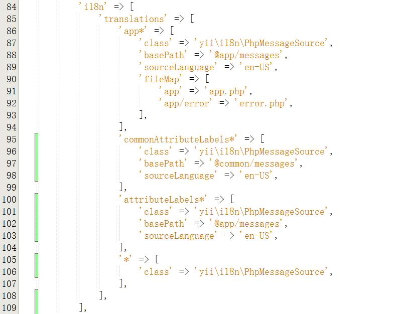 在应用程序中按下面的代码来配置消息翻译