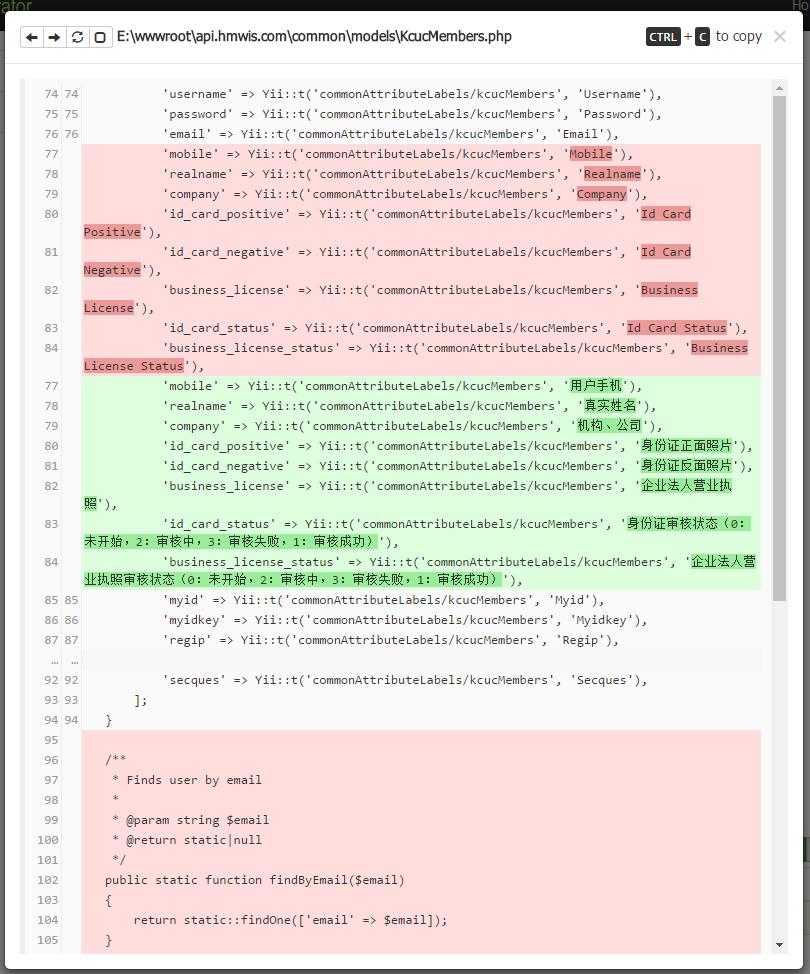 小技巧:zh-CN下可先勾选Generate Labels from DB Comments,Preview时复制模型类下的public function attributeLabels(),再编辑