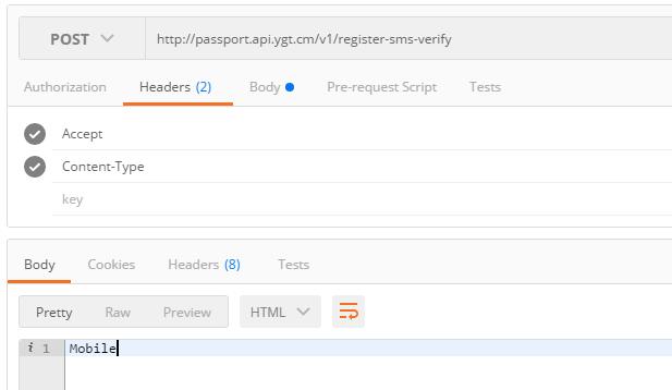 "如果[[yii\base\Application::$language|目标语言]]未设置,或者设置为en-US,则 打印出""Mobile"""