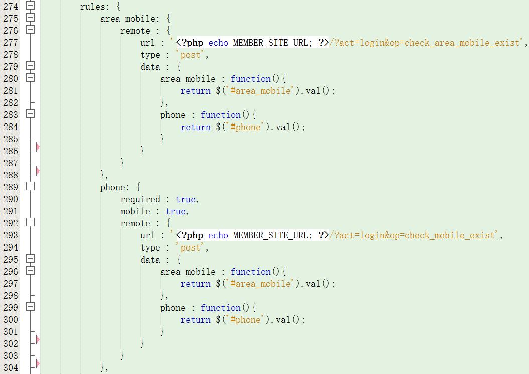 手机动态码登录,jQuery Validation Plugin验证规则