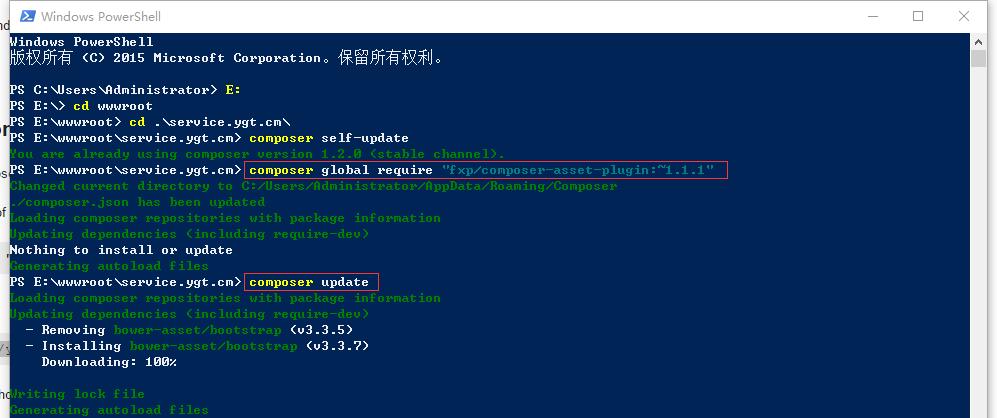 通过Composer升级Yii2,执行命令:composer update