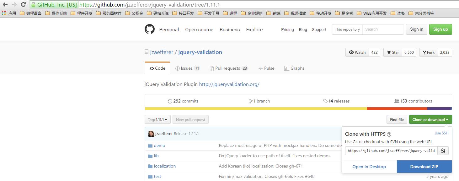 打开网址:https://github.com/jzaefferer/jquery-validation ,下载jquery-validation的1.11.1版本,因为当前网页所使用的便是此版本